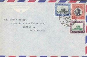 1993, Amman, Trans-Jordan to Zurich, Switzerland, See Remark (38871)