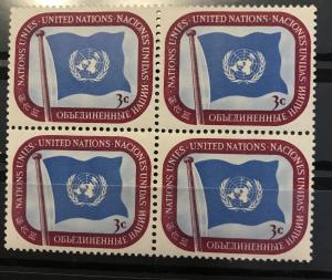 UN NY #4 MNH Block, has crease.