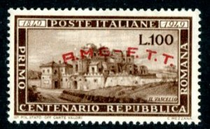 Italy Trieste MNH mint 41 Rome republic centenary      (Inv 001826.)