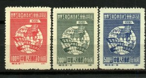 China 1949 Trade Union  sg1405/7 cv£60+ (3) Mint, no gum as issued,Set of Stamps