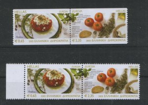 GREECE-2 MNH** PAIRS-EUROPA CEPT-2005.