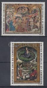 Cameroon stamp Christmas, paintings set MNH 1975 Mi 814-815 WS125238