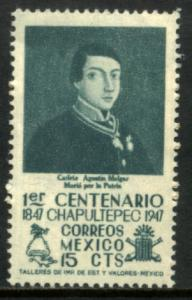 MEXICO 833, 15c 1847 Battles Centennial. UNUSED, H OG. F-VF.