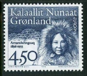 Greenland 311,MNH.Michel 293. EUROPE CEPT-1996.Arnarulunnguaq.Thule Expedition.