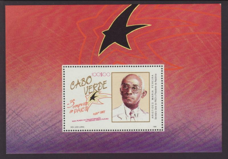 Cape Verde 542 Souvenir Sheet MNH VF