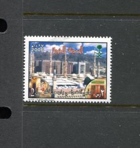Saudi Arabia 1380, MNH, 2006, Holy city of the Prophet Mohammed 1v. x27373