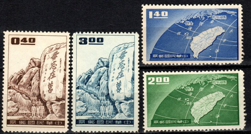 China  #1235-8  MNH CV $6.90  (X787)