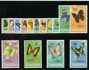 Tanzania 1973 QEII Butterflies set complete superb MNH. SG 158-172. Sc 35-49.