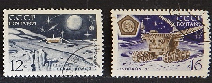 Space, USSR, 1971, (№1471-Т)