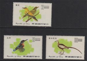 Taiwan Stamp Sc 2033-2035  Taiwan Birds Postage Stamps MNH