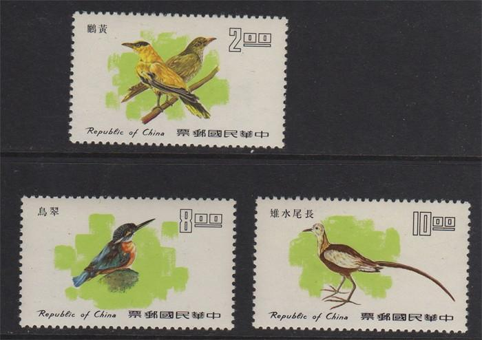 Taiwan Stamp Sc 2033-2035  Taiwan Birds Postage Stamps MNH
