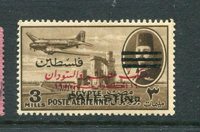 Egypt #NC26 Mint  - Make Me A Reasonable Offer