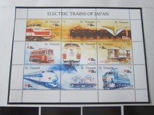 St Vincent 1991 Sc 1496 Train MNH
