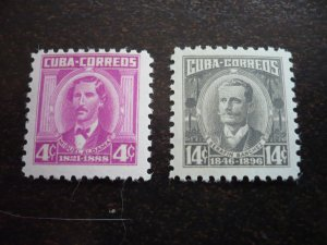 Stamps - Cuba - Scott# 521a, 525a - Mint Hinged Partial Set of 2 Stamps