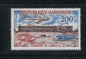 Gabon #C49 Mint  - Make Me A Reasonable Offer