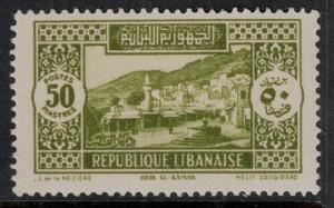 Lebanon 1930-1935 SC 133 MNH SCV $95.00
