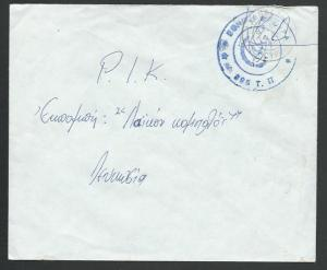 CYPRUS 1979 Stampless military cover LARNACA cds...........................56933
