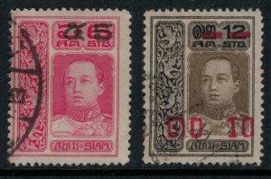Thailand #185-6  CV $3.40