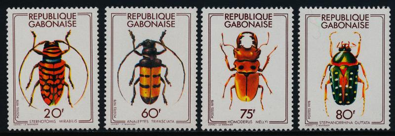 Gabon 404-7 MNH Insects, Beetles