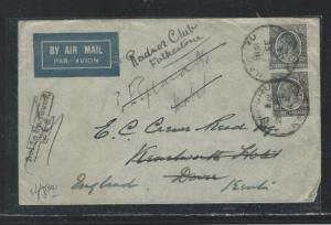 EAST AFRICA AND UGANDA (P2809B) 1935 KGV 15C+50C A/M KAMPALA  TO ENGLAND