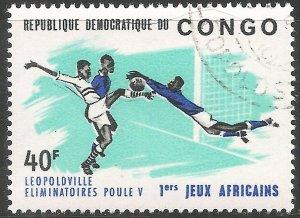Congo Stamp - Scott #532/A111 40fr Black, Bright Green & Ultra Canc/LH 1965