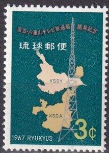 Ryukyu  Islands #166 MNH (SU7762)