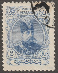 Persian/Iran Stamp,Scott# 358,used, hr,  2KR, blue, #ZP-2