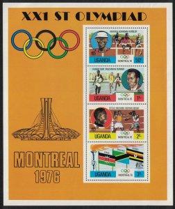 Uganda Olympic Games Montreal MS SG#MS172