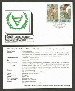 1981 Thailand Scout International Year Disabled FDC