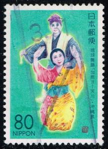 Japan #Z312 Ryukyu Dance; Used (0.90)