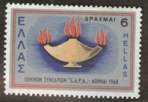 GREECE Scott 930 MH* 1968  stamp