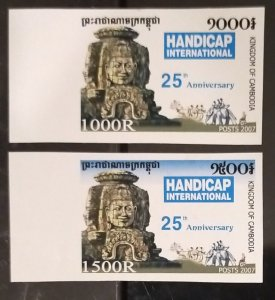 Cambodia MNH imperf stamps 2006 :25th International Handicap / Temple / Elephant