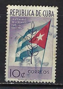 CUBA 461 VFU FLAG 76A