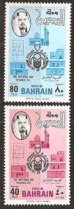 Bahrain 1976 Scott 252-253 National Day MNH