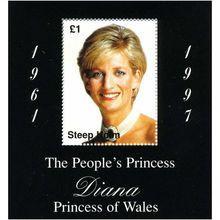 Steep Holm Island 1997 England PRINCESS DIANA s/s Perforated Mint (NH)