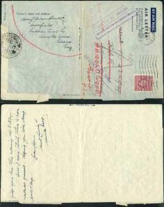 AP1b 6d Purple Airmail Lettersheet Right-angled ends to marker areas Mint