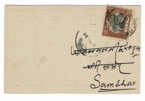 Jaipur 1948 Postal Card - Lot 101517