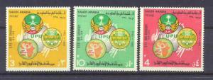 Saudi Arabia 645-47 MNH UPU SCV157.50