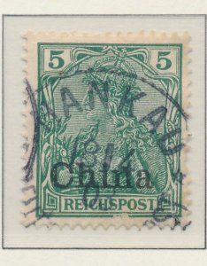 Germany, Offices In China Stamps Scott #25 To 27, Used - Free U.S. Shipping, ...