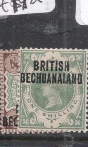 Bechuanaland SG 35, 37 MOG (4dlc)