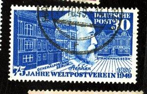 GERMANY #669 USED VF Cat $35