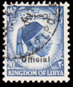 Libya Scott O7 Used.