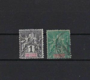 FRENCH INDIA STAMPS1892 USED   6817