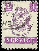 Bhopal - O49 - Used - SCV-2.60