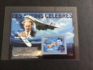 Unión Des Comores Concorde Mint Never Hinged Imperf Stamp  Sheet R38704
