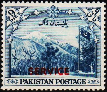 Pakistan. 1954 9p S.G.O54 Mounted Mint