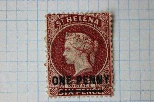 St. Helena sc#25 short bar 13.5mm used tear fault