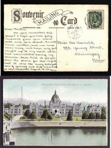 Canada #8362 -1c KEVII on p/c-Myrtle,Man single broken circle-Au 30 1907-