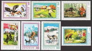 Mongolia 851-857,MNH. Hunting:Golden eagle-fox,Dog-lynx,Marmots,Reindeer,Boar,