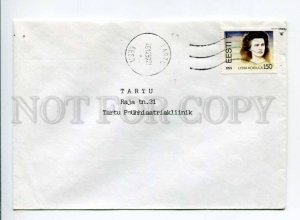 413102 ESTONIA 1993 year Tartu real posted COVER